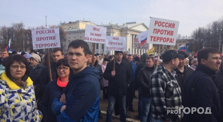 Кировская область оказалась на 4 месте в рейтинге конфликтных регионов