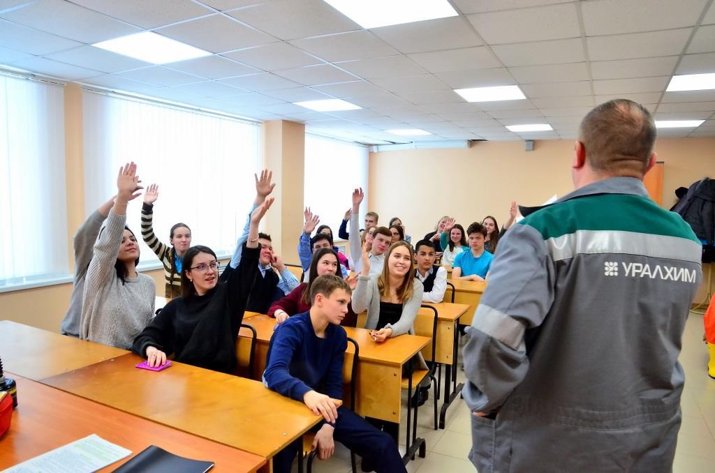 «Уроки УРАЛХИМа» для школьников продолжаются