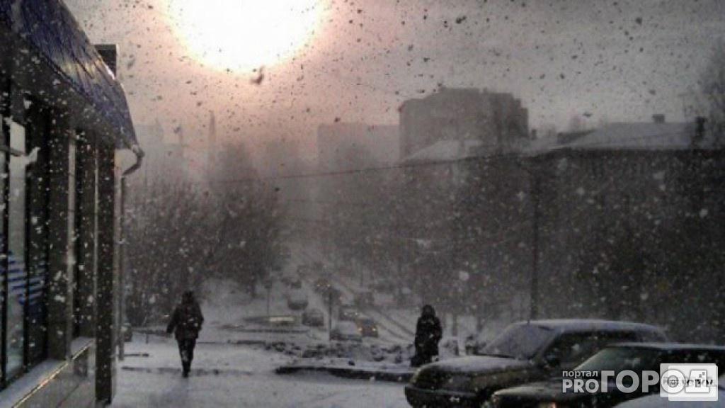 Внимание! Метеопредупреждение от МЧС: в Чепецке ожидаются метель и сильный ветер
