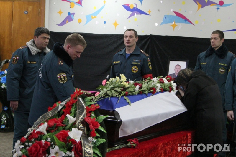 В Кирове похоронили Павла Шакирова, погибшего  во время взрыва на шахте «Северная»