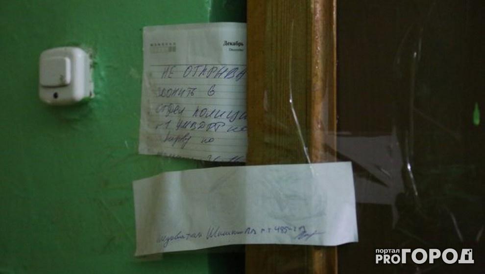 Фоторепортаж из дома, где нашли тела убитых в Чистых прудах супругов