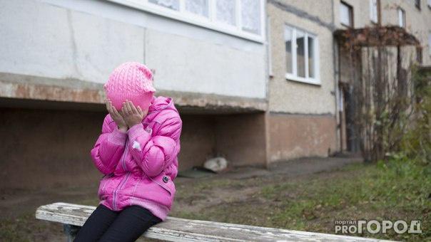 Чепецкий педофил заплатит своей 10-летней жертве 50 000 рублей