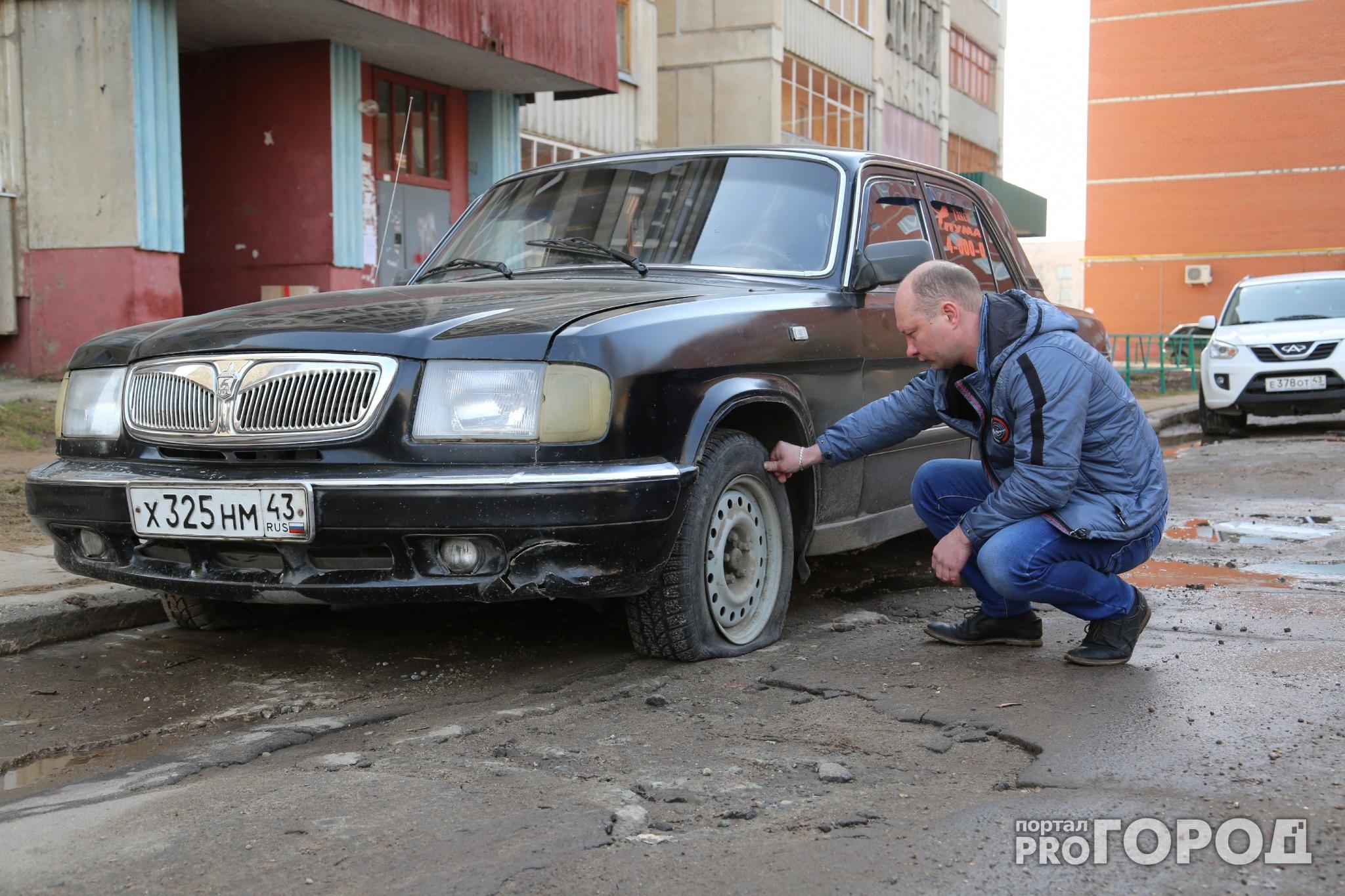 90-е возвращаются: неизвестные ночью изрезали колеса у 30 машин такси «Пума»