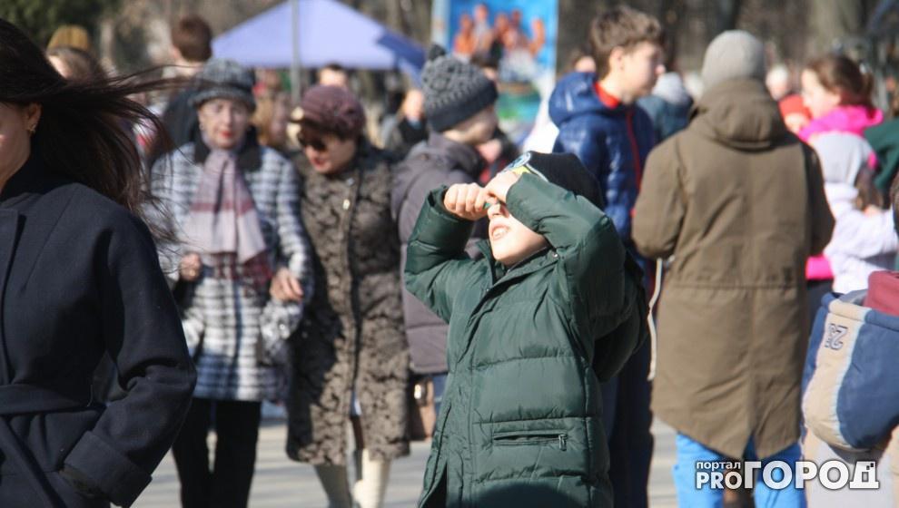 Прогноз погоды в Чепецке на рабочую неделю: будет по-весеннему тепло