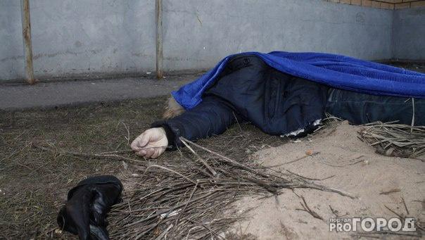 В Кирово-Чепецке на улице Парковой прохожие нашли тело молодого мужчины