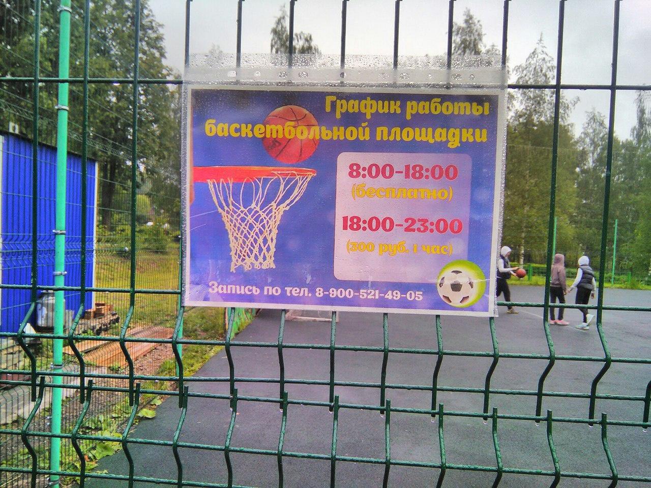 Проверка слухов: в Чепецке новую баскетбольную площадку сделали платной