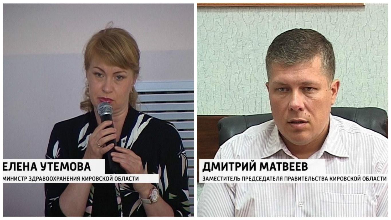 Из правительства Кировской области уволили двух чиновников