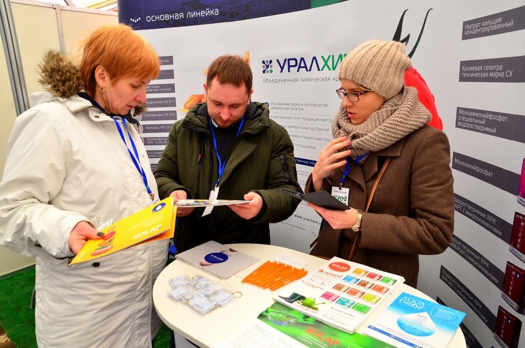 «УРАЛХИМ» принял участие в выставке «Агровятка»