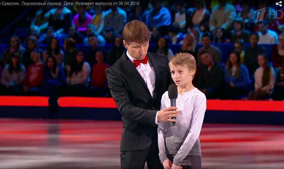 Чепчанин из шоу «Ледниковый период»: мальчика на коньки поставили приемные родители
