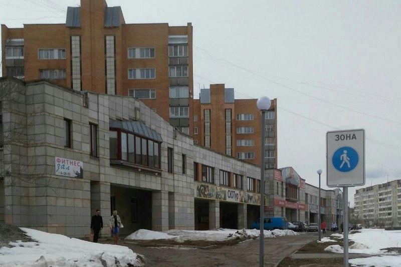 В Чепецке установили новый дорожный знак