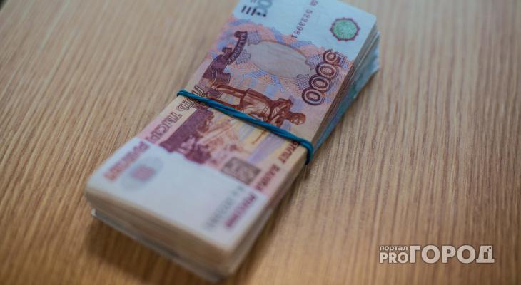 Прокуроры Кировской области отчитались о доходах за 2017 год
