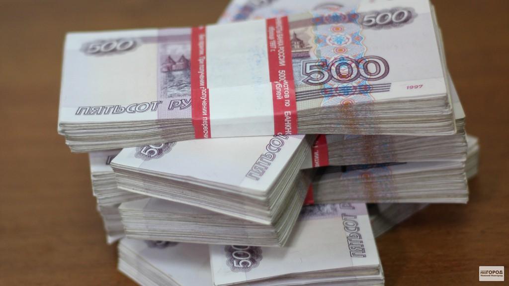 Госдума в третьем чтении приняла закон о повышении НДС до 20 процентов