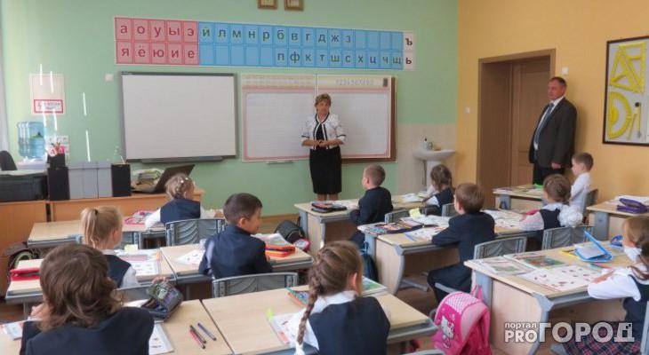 Чепецкие педагоги стали одними из лучших в стране