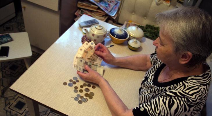 В России могут отказаться от старой системы начисления пенсий
