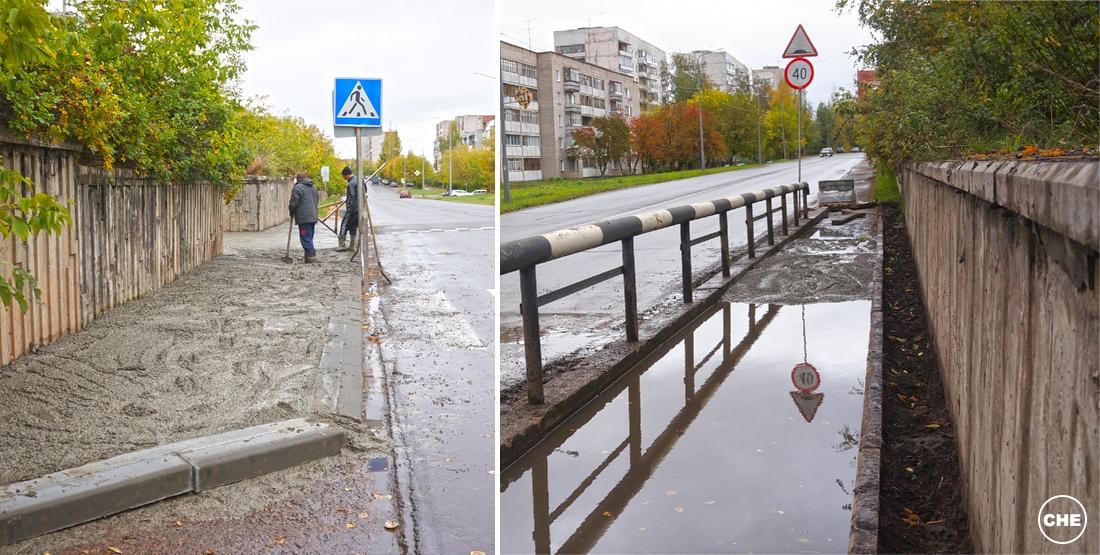 На Сосновой в Чепецке делают новый тротуар