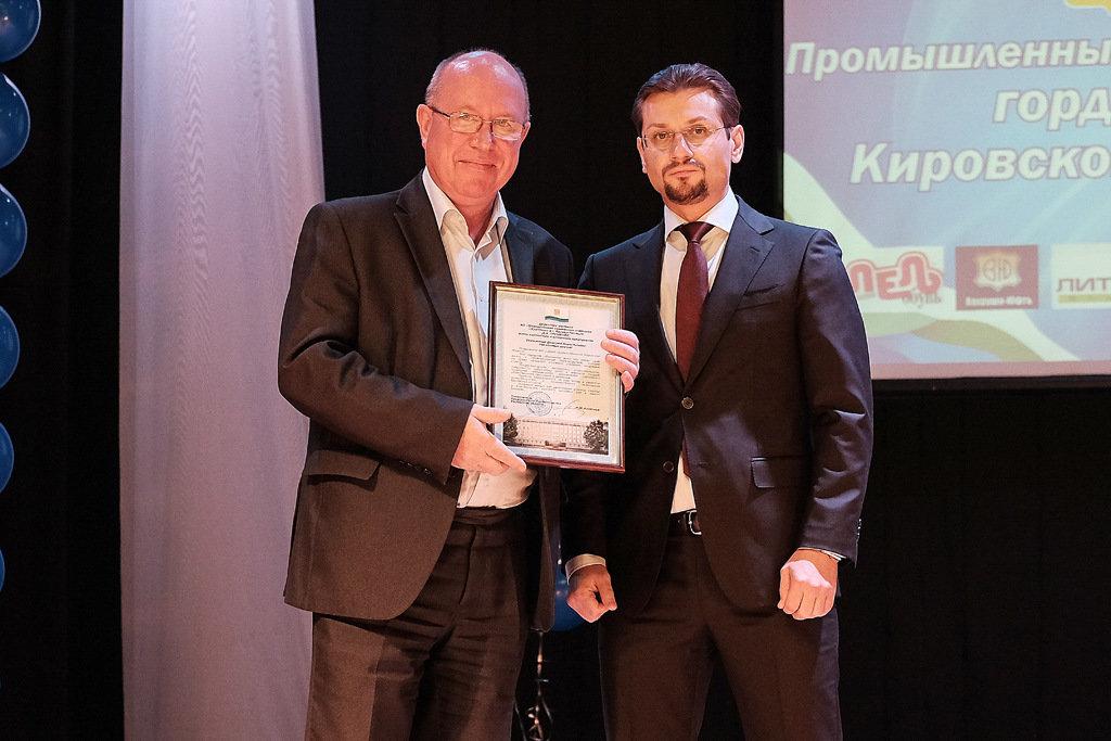 Сотрудник филиала «КЧХК» награжден за вклад в промышленный потенциал региона