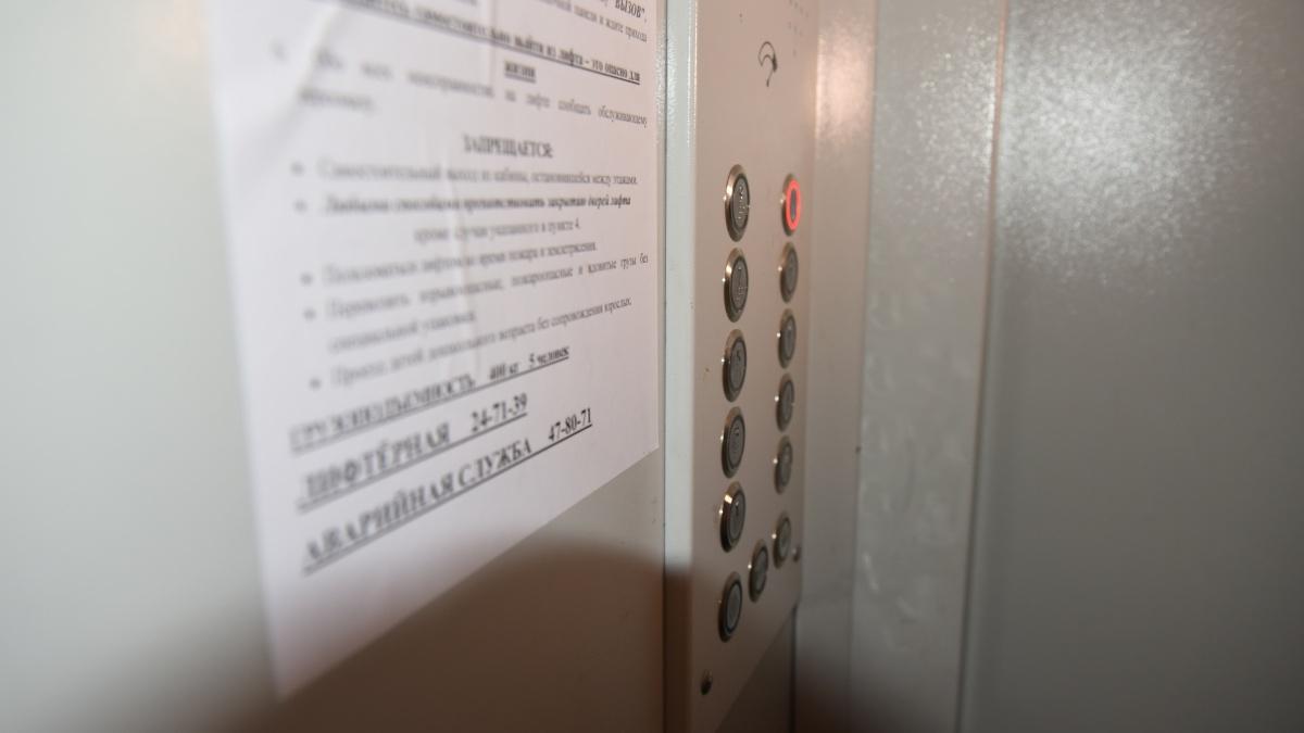 Стало известно, сколько аварийных лифтов заменят в Чепецке в 2018 году