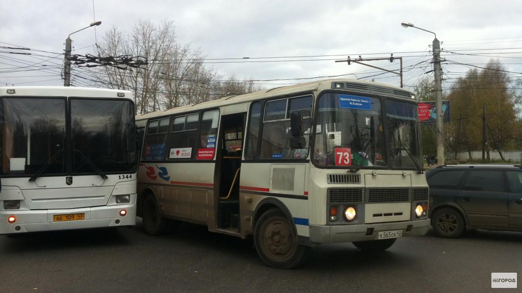 В Чепецке автотранспортное предприятие оштрафовали за трудоустройство двух экс-полицейских