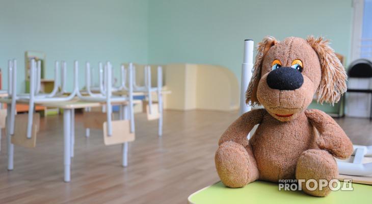В Чепецке наказали воспитателя детского сада, где ребенок сбежал во время прогулки