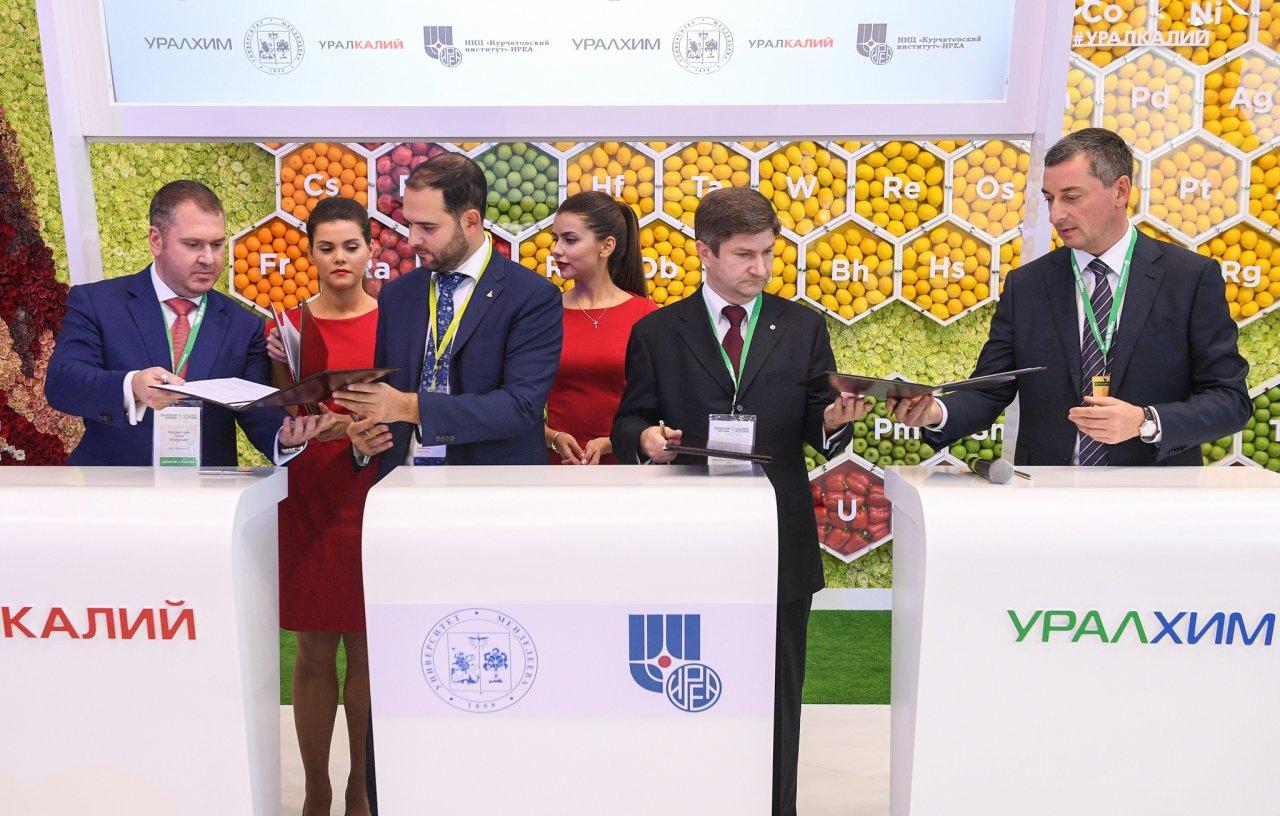 «УРАЛХИМ» и «Уралкалий» планируют создать объединенный научно-образовательный центр