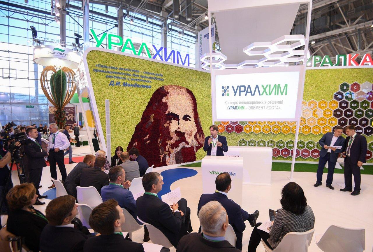 Представлены презентации проектов конкурса от «УРАЛХИМ»