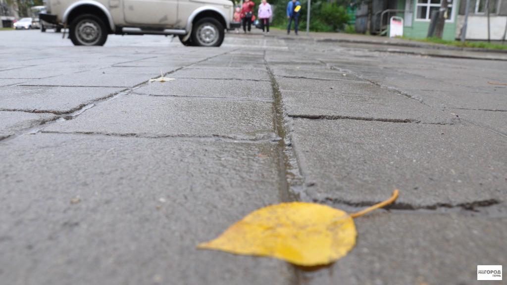 Прогноз на выходные в Чепецке: синоптики обещают минусовую температуру