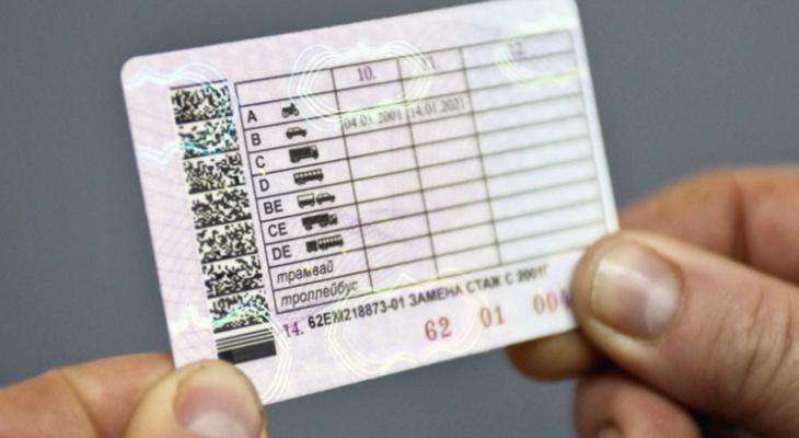 В России ужесточили процесс возврата водительских прав