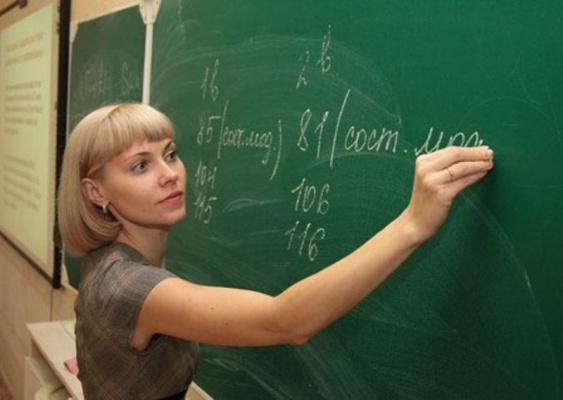 В России может появиться еще один выходной день