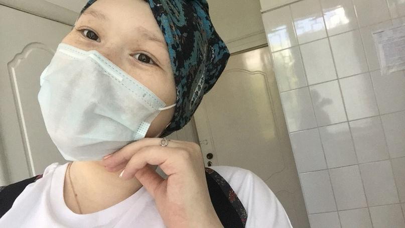 Школьница из Кирова за два года перенесла 18 курсов химиотерапии