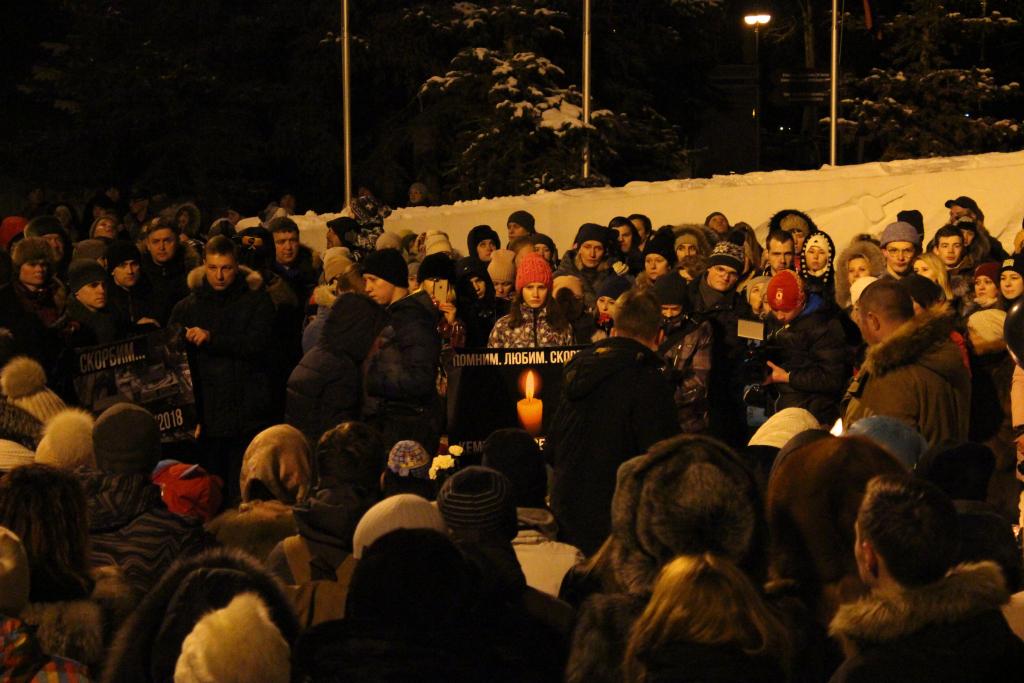 В Кирово-Чепецке пройдет акция памяти жертв трагедии в Керчи