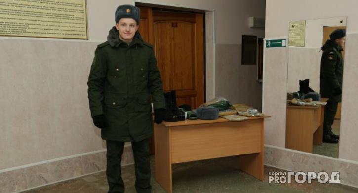 Призывники из Кировской области будут преимущественно служить в сухопутных войсках
