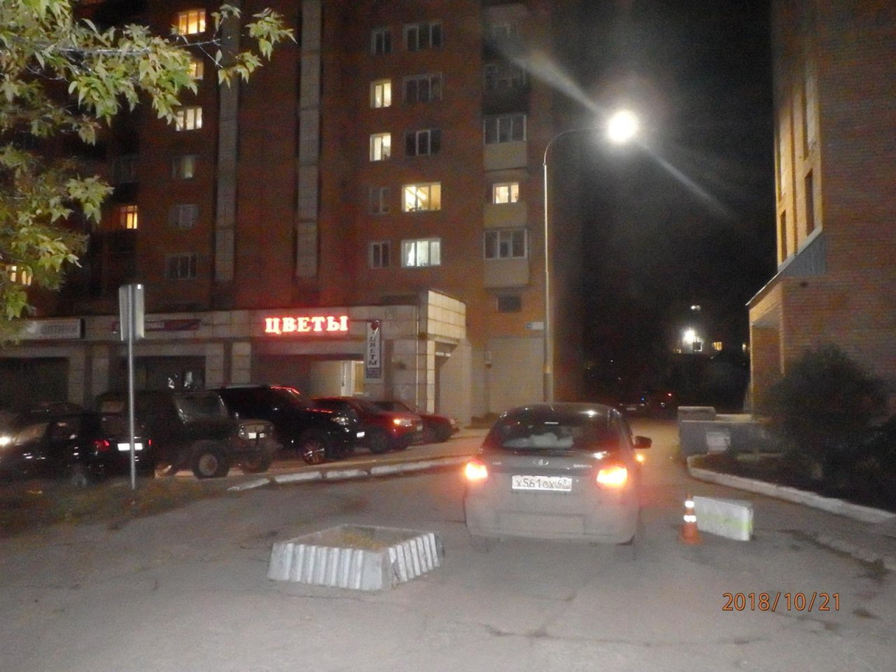 В Чепецке водитель «Гранты» во дворе сбил женщину
