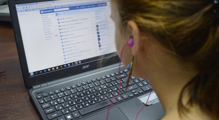 Девушка из Кирово-Чепецка заплатит штраф за оскорбительный пост в соцсетях