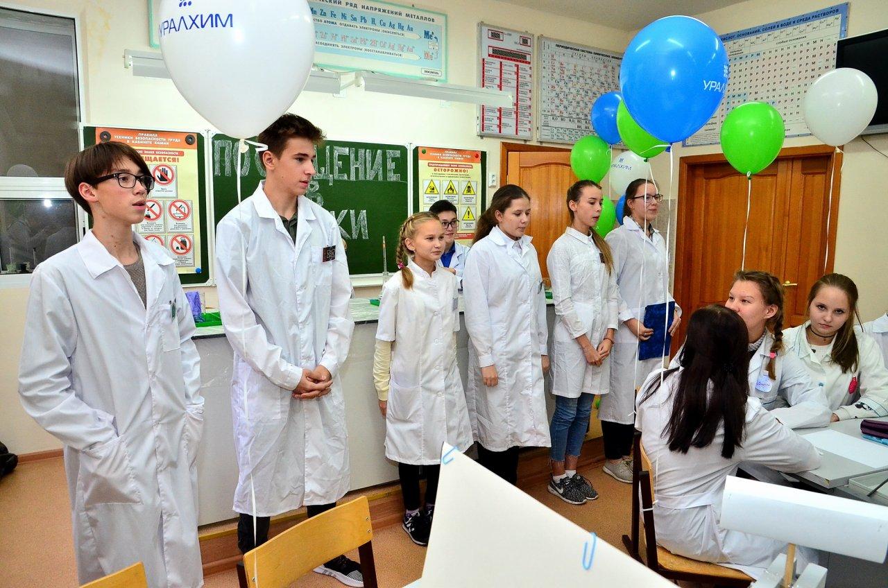 «УРАЛХИМ» провел мероприятие для юных химиков Кирово-Чепецка