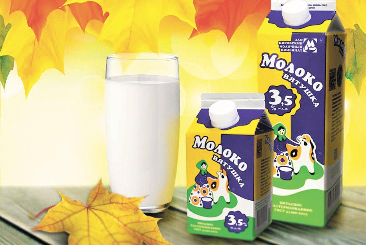 Молоко «Вятушка» 3,5% отКировского молочного комбината прошло проверку Роскачества