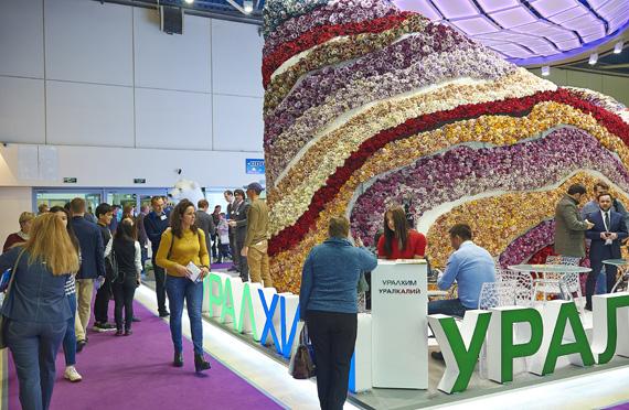 «УРАЛХИМ» и «Уралкалий» станут участниками международной выставки «Химия-2018»