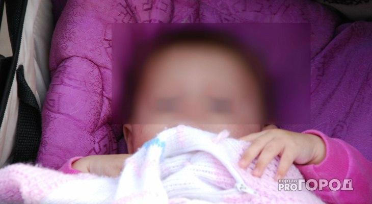 В Кирове родители назвали ребенка именем из двух букв