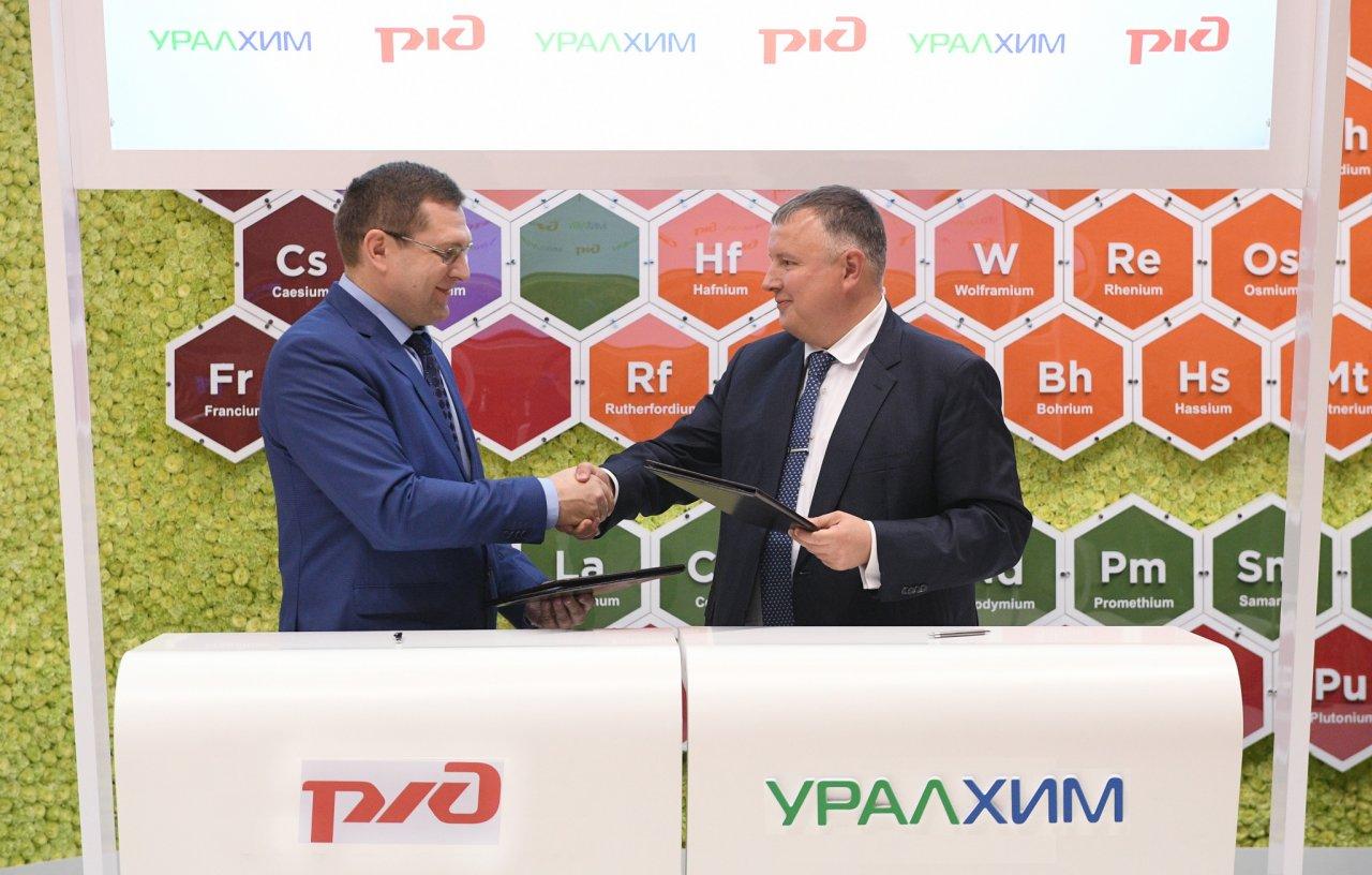 ООО «УРАЛХИМ-ТРАНС» и ТЦФТО ОАО «РЖД» заключили договор о перевозке грузов