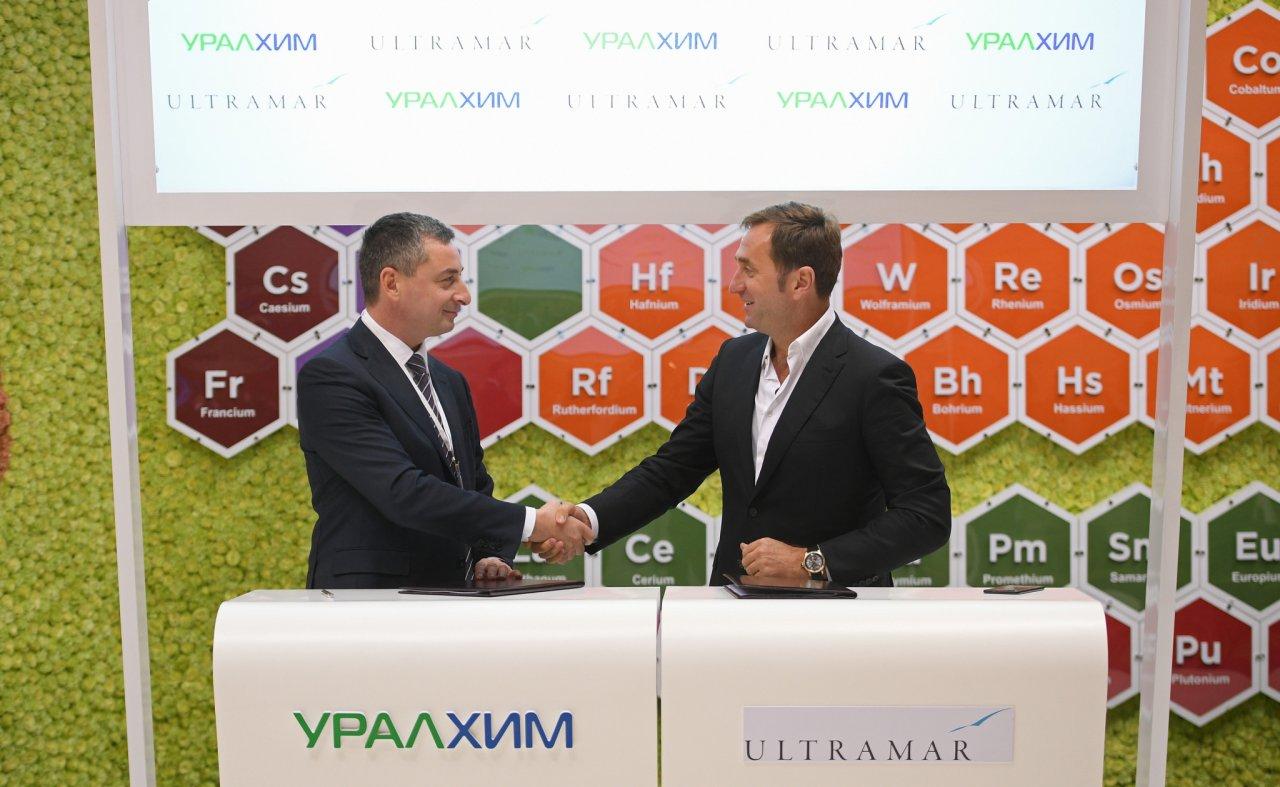 «УРАЛХИМ» и «Ультрамар» подписали соглашение о строительстве портовых мощностей