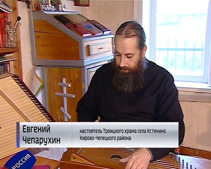 Священник из Чепецкого района рассказал о необычном хобби