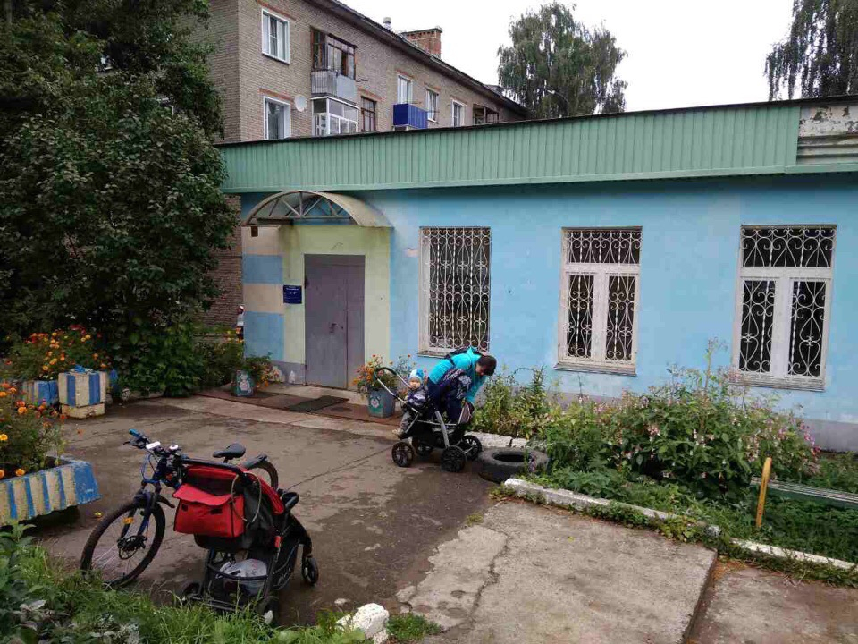 В Чепецке закрывается молочная кухня