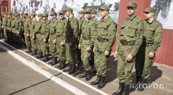 В 2018 году Кирово-Чепецк лидирует по числу уклонистов