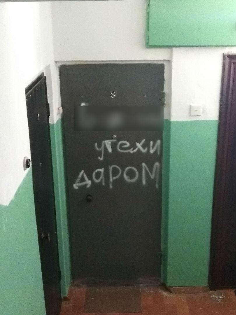 Неизвестные написали оскорбление на двери квартиры в Чепецке