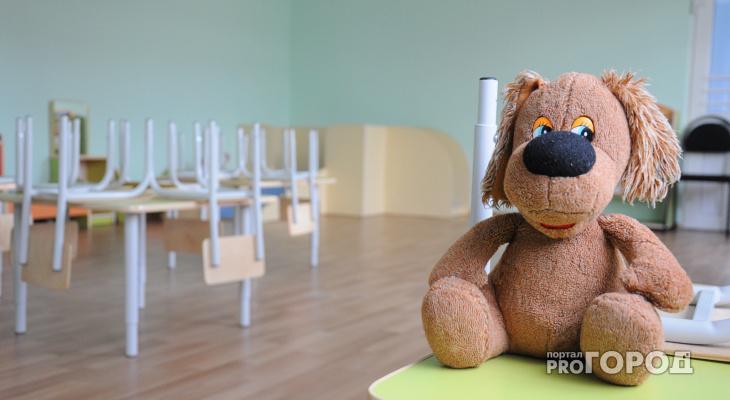 В Кировской области ребенок сломал ногу в детском саду