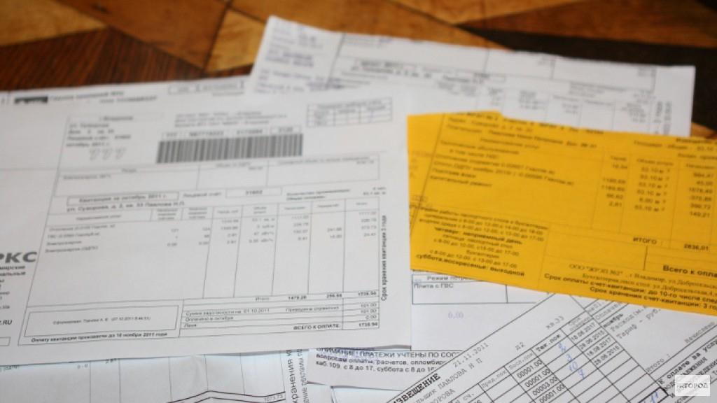 В «Энергосбыте» уменьшили количество ошибок в квитанциях чепчан