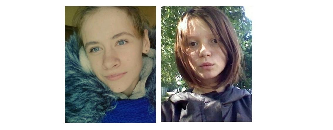 В Кирове в один день пропали две 16-летние девушки