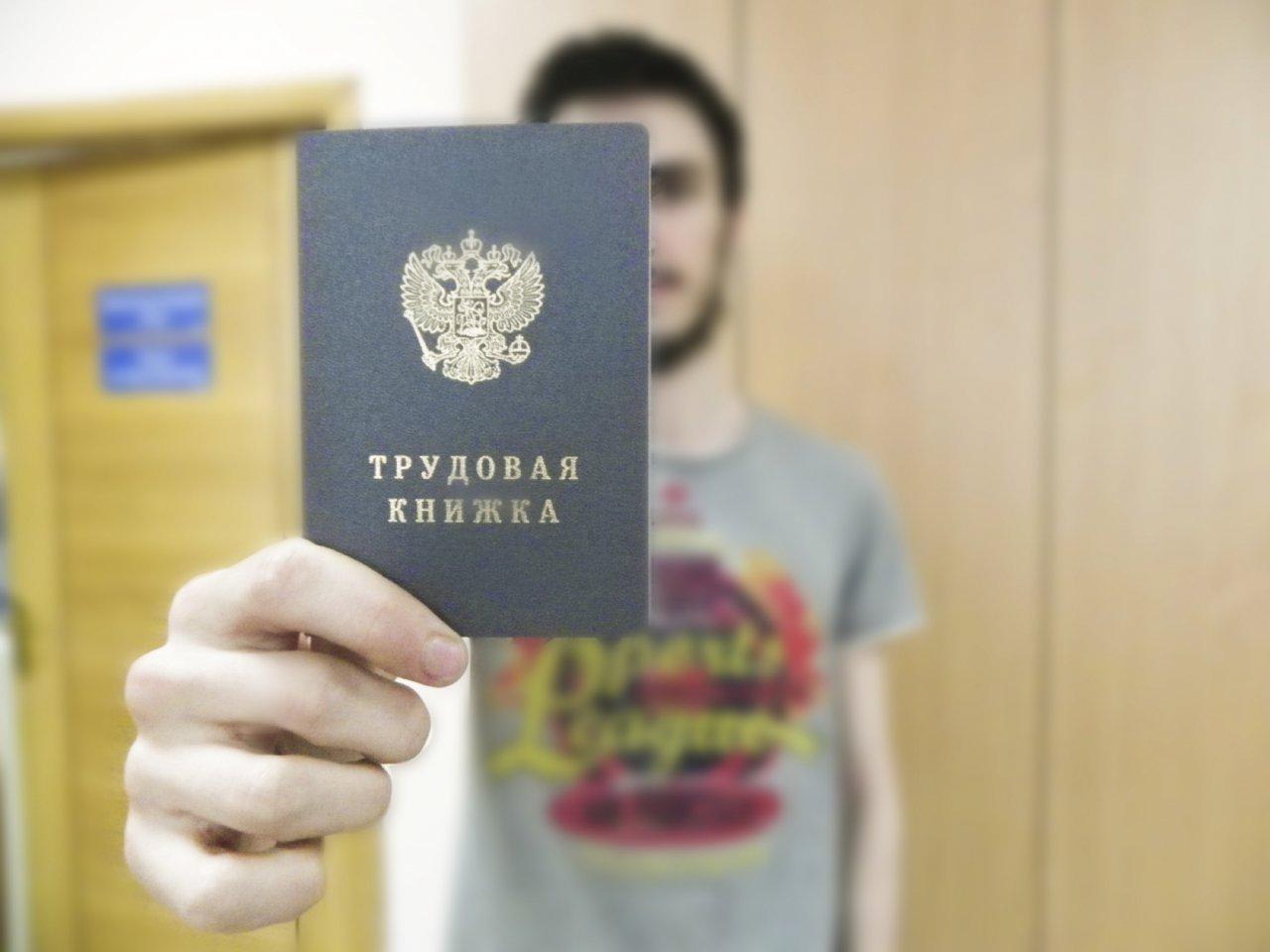 Топ-5 высокооплачиваемых вакансий в Чепецке