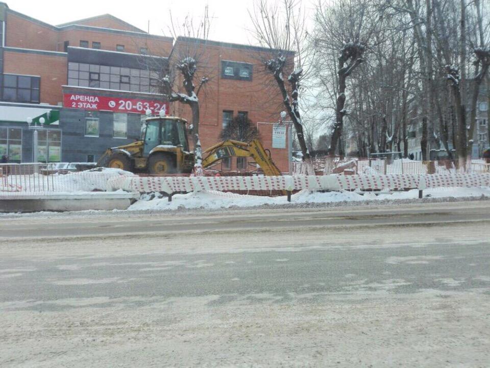 На проспекте Мира начали реконструкцию теплотрассы