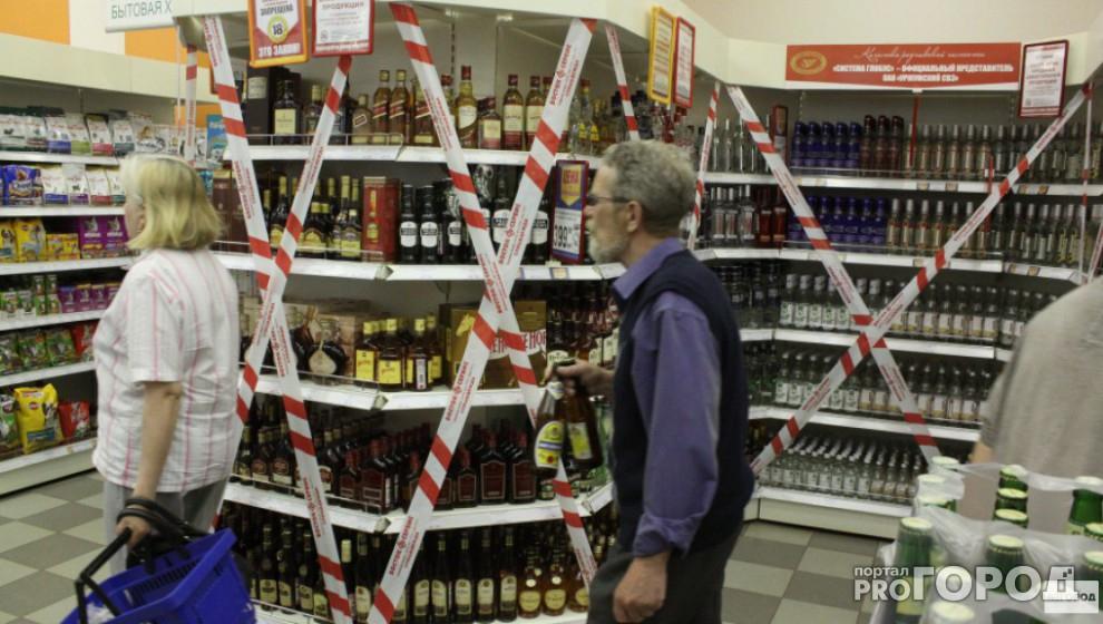 В Кировской области 121 магазин нарушил правила продажи алкоголя