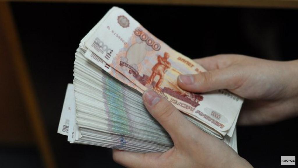 Стало известно, сколько денег кировчанам надо для счастья